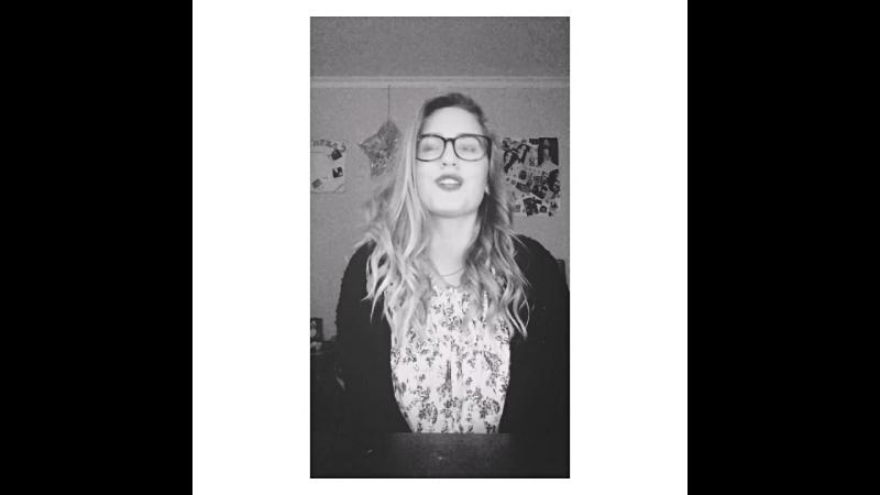 Лика Крылатая «никогда ни к кому не привязывайся»