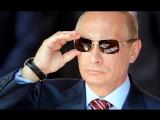 Путин: У меня цель понятная. Я хочу, чтобы страна у нас была успешной, мощной, устремленной вперед