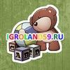 IGROLAND59 - Магазин игрушек
