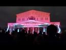 Круг света. Москва. 2017 1