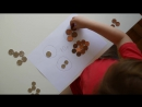 Математическая игра с монетами