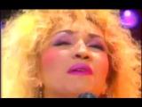Ирина Аллегрова и 'Электроклуб' - Мой ласковый и нежный зверь (стерео).mp4
