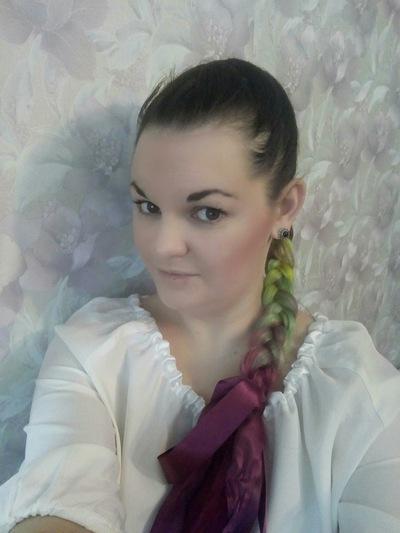 Ирина Оприя