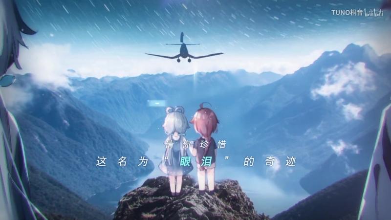 【Luo Tianyi Yuezheng Ling】眼泪 / Tears【Original】