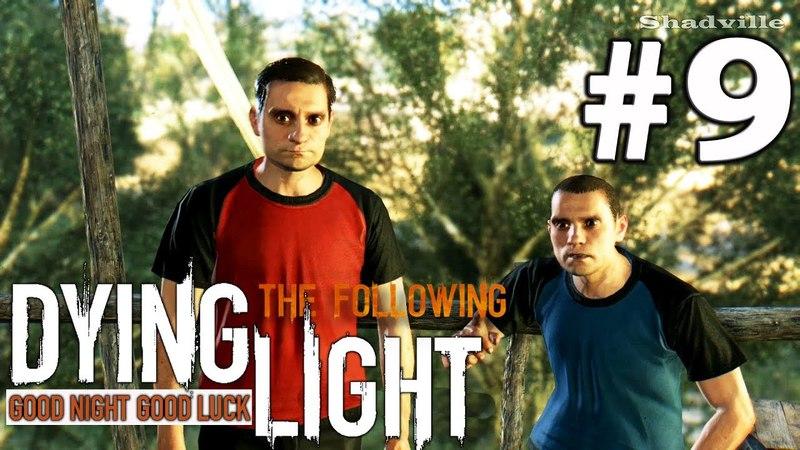 Dying Light The Following (PS4) Прохождение 9 Радист и Близнецы