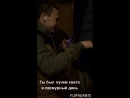 Урсул Александр 28.02.00-10.08.17