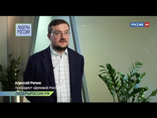 Наставники о Всероссийском конкурсе