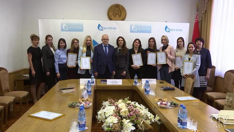 Корреспондент СТВ Анастасия Макеева получила диплом от РУП Белпочта за лучший материал
