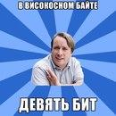Алексей Танчик фото #31