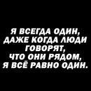 Олеся Туманова фото #10