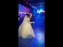 Наш первый супружеский танец 10.02.18.