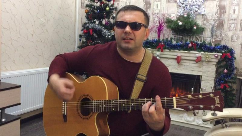 Новая песня на стихи Ксении Светлаковой