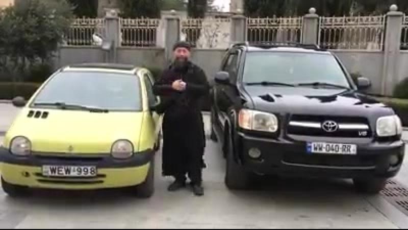 Грузинский священнослужитель