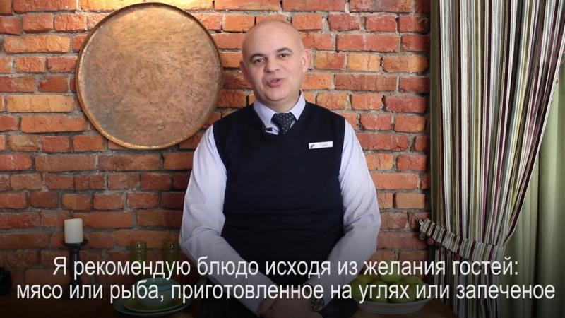 Управляющий рестораном Горан рассказывает о себе