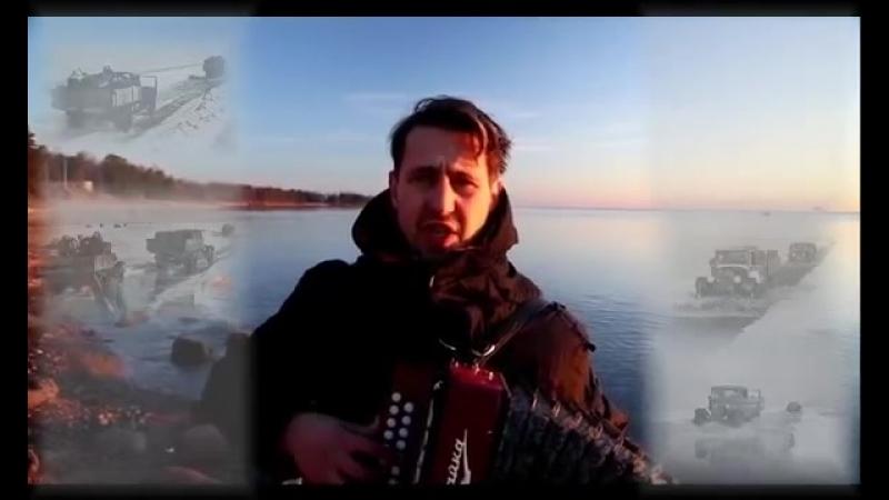 РАСТЕРЯЕВ ЛЕНИНГРАДСКАЯ ПЕСНЯ СКАЧАТЬ БЕСПЛАТНО