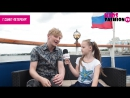 Трёхчасовой Круиз по Неве - Kids Fashion River Cruise