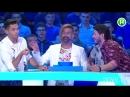 Новий випуск розважального шоу Хто Зверху за участі Марії Яремчук