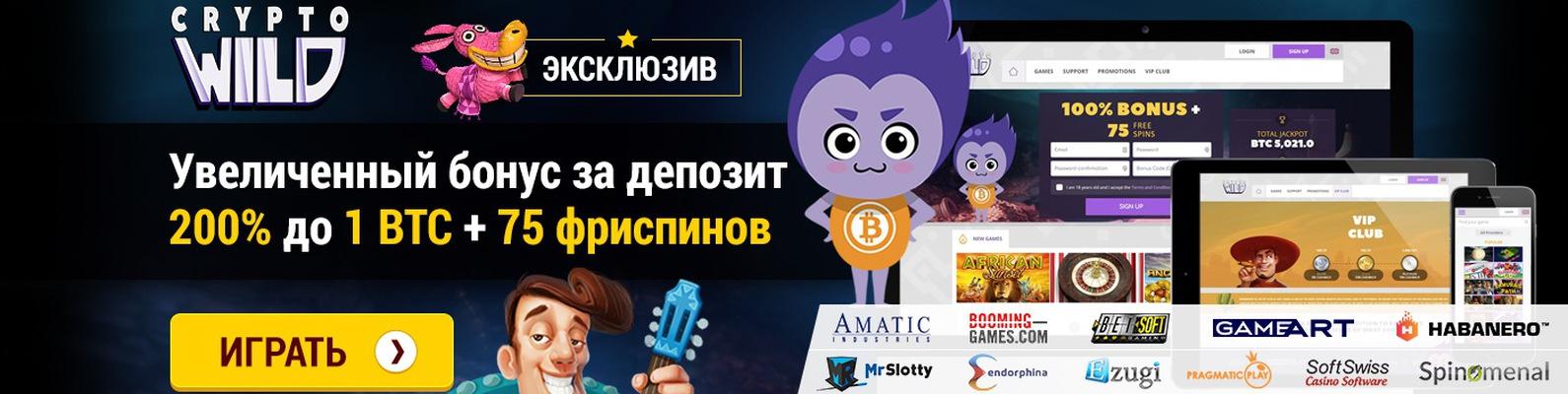 https casino my