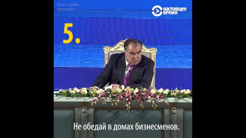 Президент Таджикистана напутствует сына-мэра
