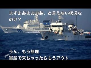 【海外の反応】「中国軍が侵入したら喜んでお相手する」自衛隊トップの発言にビビる中国。世界が驚愕!日本を本気にさせるとヤバ