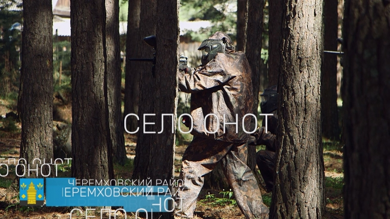 Исторический квест «На Берлин» прошёл в селе Онот. Черемховский район