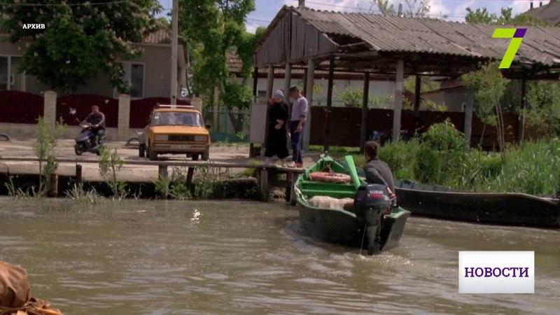 Половодье на Дунае: Вилково под угрозой затопления