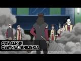 Boruto. Naruto Next Generations. 29 Серия