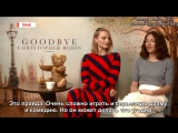 Интервью для «Xposé TV3» в рамках промоушена фильма «Прощай, Кристофер Робин» | 20.09.17 (Русские субтитры)