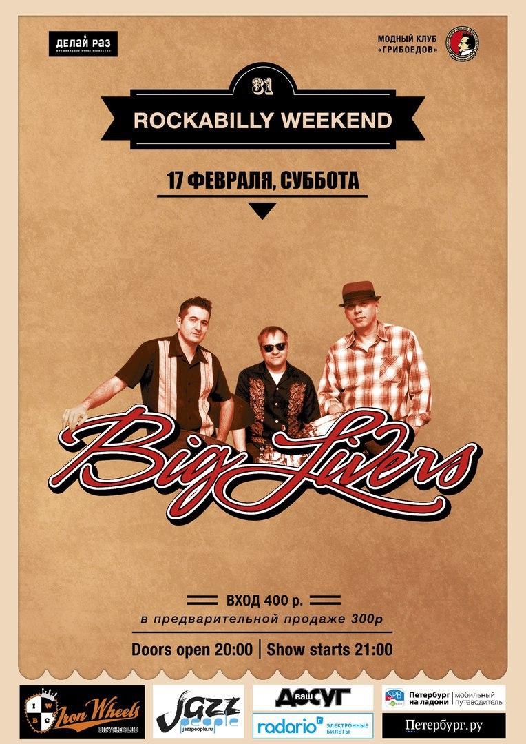 17.02 Rockabilly Weekend #31