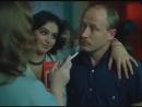 Я не думаю, что офицер–пограничник... — «Выйти замуж за капитана» (1985)