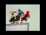 Три пингвина Советские мультики про дружбу для детей