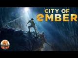 ☠ Город Эмбер: Побег / City of Ember (2008) 720HD