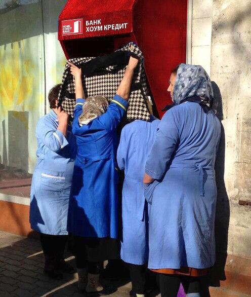 А как вы прикрываете свой пин-код, стоя у банкомата? ;)