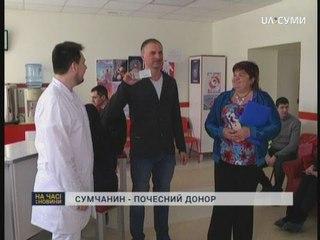 Олександр Шаповал отримав звання «Почесного донора України»