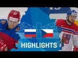 Четвертьфинал ЧМ-2017. Россия - Чехия - 3:0