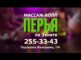 VID_86230909_084227_359