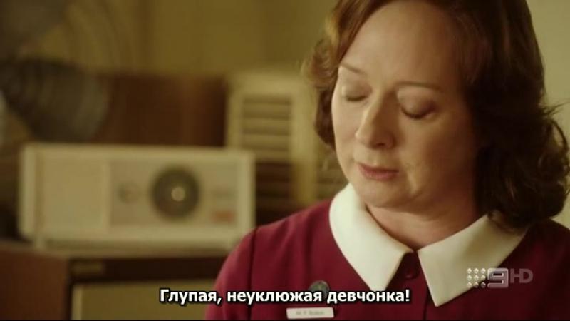 ДИТЯ ЛЮБВИ - 4 / LOVE CHILD - 4 AU s04e02