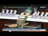 Новости на «Россия 24»  •  Дроны, атаковавшие Хмеймим, были запрограммированы заранее