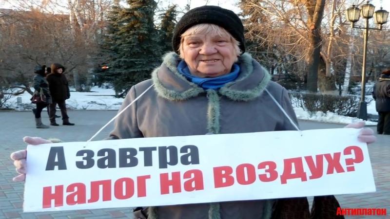 БЕСПРЕДЕЛ ЖКХ РОССИЯНАМ ВПЛАТЕЖКАХ НАРИСУЮТ НОВЫЙ НАЛОГ