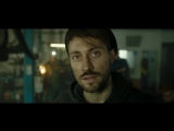 Ленинград — Экстаз 1080p