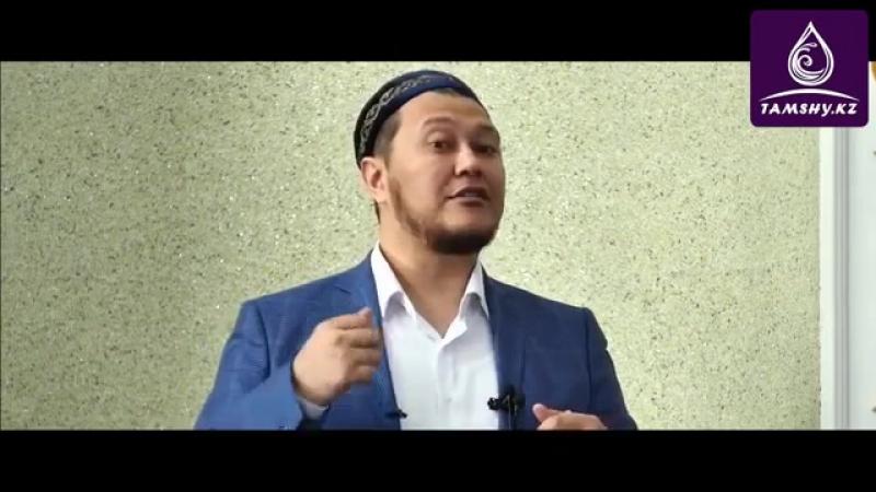 Исламдағы әйелдің маңызы және дәрежесі; - Арман Қуанышбаев уағыз видеолары