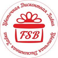 freshsummerbox
