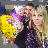 Аватар пользователя: Екатерина Завитова