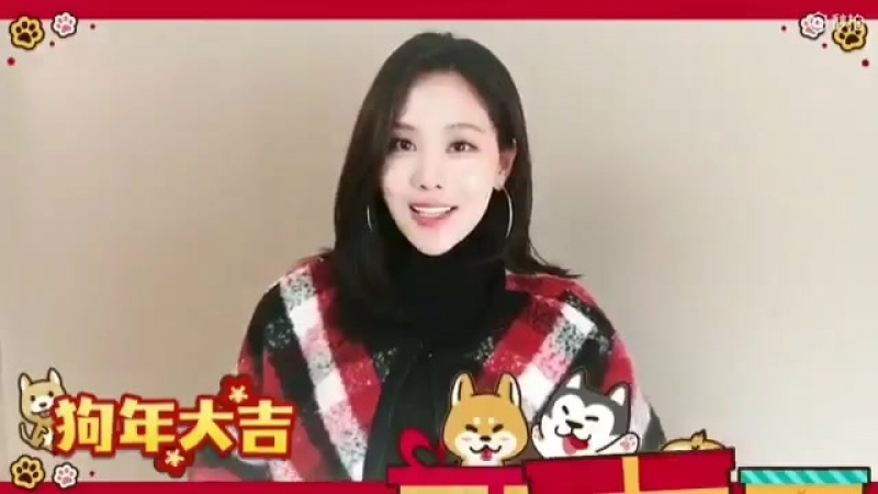 180215 New Year Greeting from @missA_fei ~~~