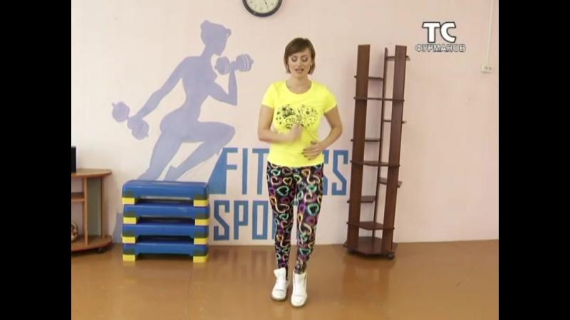 Время фитнеса с Argo Classic город Иваново