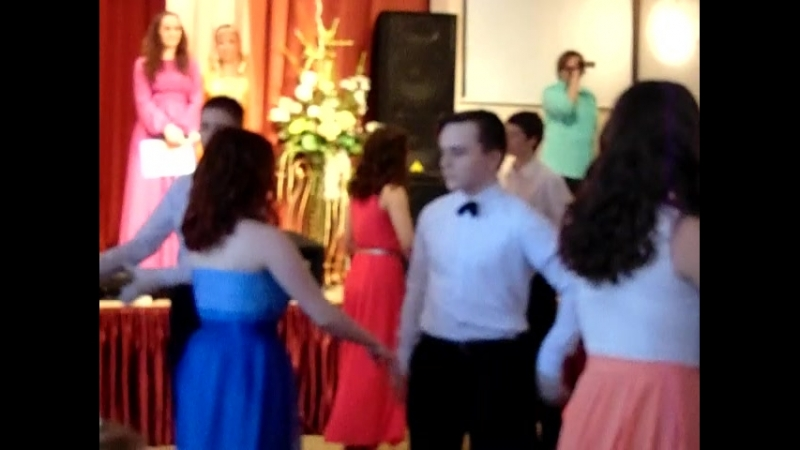 Танцует мой сынуля на школьном балу, посвященном дню рождения школы
