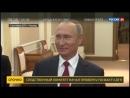 """В Кремле вручили премию """"Учитель года"""" - Россия 24"""