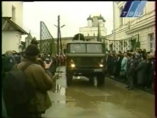 6-я рота 104-го полка Псковской ВДВ (РТР, ТВЦ, НТВ, 2000)