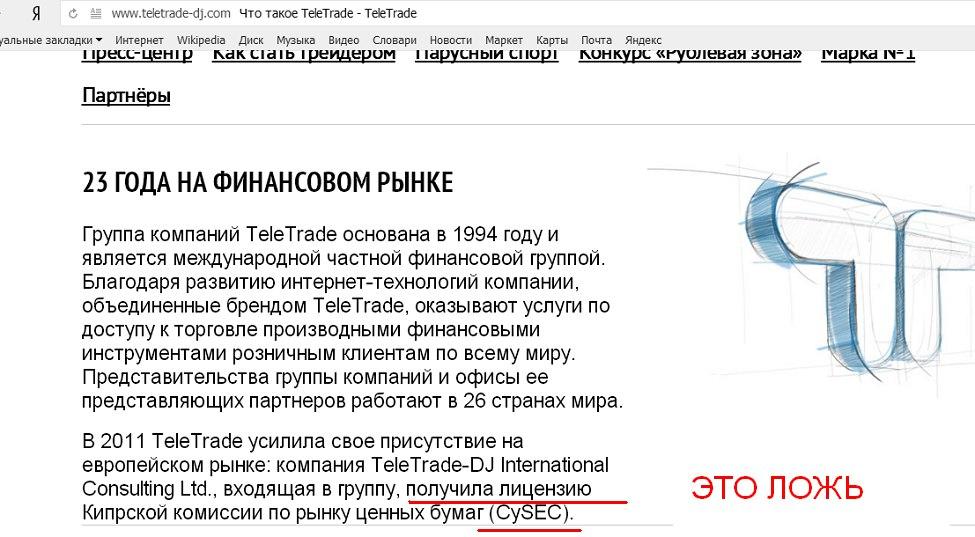 Форекс дилер это википедия курс доллара к рублю на форекс онлайнi