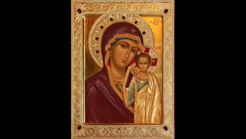Под Твою милость прибегаем Богородице Дево